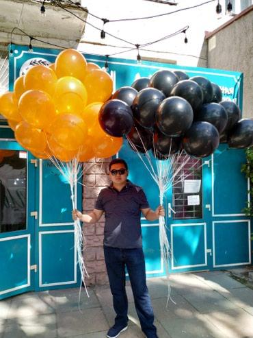 Развлечения в Кыргызстан: Шарышарикивоздушные шарикигелиевые шарики Бишкекшарики на праздники