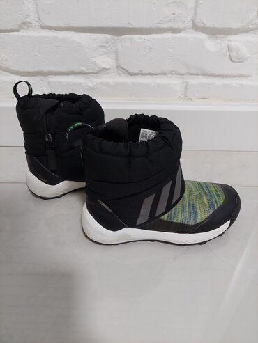 "Decije cizme ""Adidas"" Gaziste 22cm Odlicne, ne promocive!!"