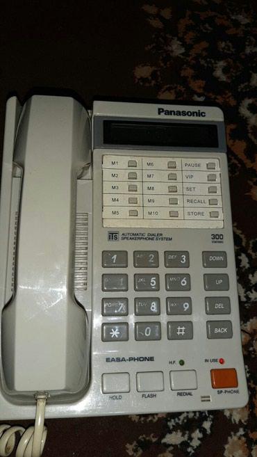 Городской телефон в Bakı