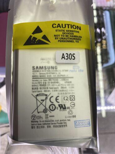 служба доставки бишкек с выкупом в Кыргызстан: Аккумулятор на samsung a30s original с гарантией