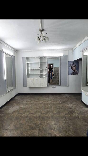 квартира берилет аламедин 1 in Кыргызстан | БАТИРЛЕРДИ УЗАК МӨӨНӨТКӨ ИЖАРАГА БЕРҮҮ: 55 кв. м, Эмерексиз