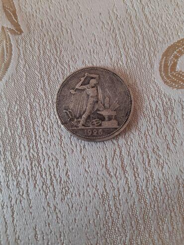 """Монеты - Массы: Монета 1 полтиник 1926 года с надписью """"9 грамм чистого серебра"""