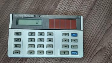 Другие предметы коллекционирования в Азербайджан: Ретро калькулятор *Texas Instruments -TI-1780*.Карманный