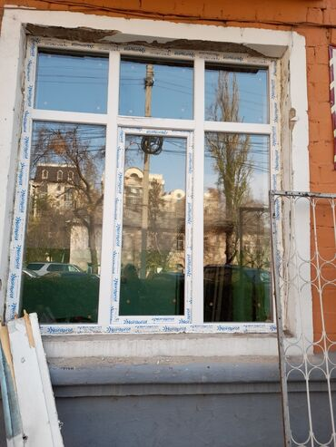 где купить жалюзи на окна в Кыргызстан: Окна, Витражи | Установка, Изготовление | Больше 6 лет опыта