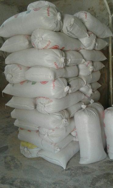Продаю мешки бу после муки большими количествоми по 10 сом в Бишкеки в Бишкек