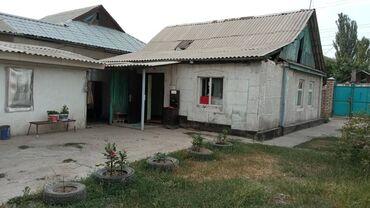 Недвижимость - Узген: 12 кв. м 3 комнаты, Забор, огорожен