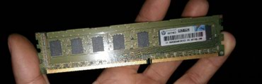 Salyan şəhərində HP 4 GB Ram DDR3 super veziyetdedi problemi yoxdu  ram Salyandadi