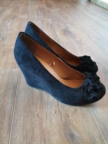 Cipele na platformu - Srbija: Prodajem cipele na platformu, vel. 40. Jednom su nošene, kao nove su