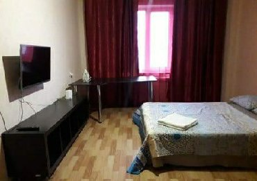 аренда автомойки бишкек в Кыргызстан: Цум, Филармония, Бишкек Парк люкс. Все есть чисто, уютно, не прокуре
