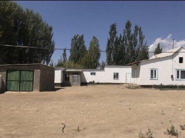с х в Кыргызстан: Продажа 500 соток Для сельского хозяйства от собственника