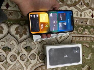 Б/У IPhone 11 128 ГБ Черный