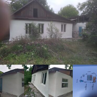 �������������� ���������� �� �������������� ������������ в Кыргызстан: 370 кв. м 5 комнат, Утепленный, Подвал, погреб, Забор, огорожен