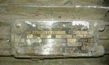 ручной вакуумный насос в Кыргызстан: Поливной насос