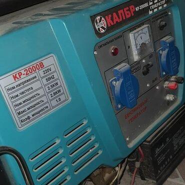 Genarator benzinle iwfiyr.1 defe yoxlamaq ucun