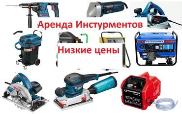 трамбовка в аренду электрическая в Кыргызстан: Аренда инструмента. Прокат Инструментов.Сдаю инструмент в арендуНизкие