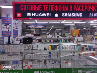собачий рынок бишкек in Кыргызстан | МАГАЗИНЫ: 9 кв. м, Действующий