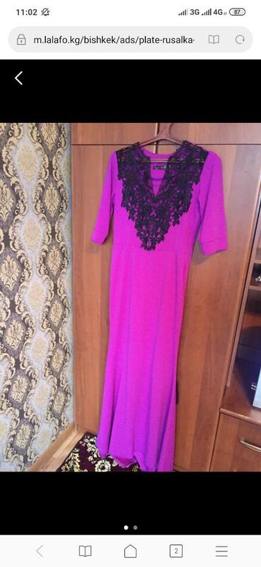 вечернее платья русалка в Кыргызстан: Платье русалка 44_46