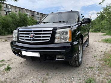 Автомобили - Бишкек: Cadillac Escalade 6 л. 2004 | 200000 км