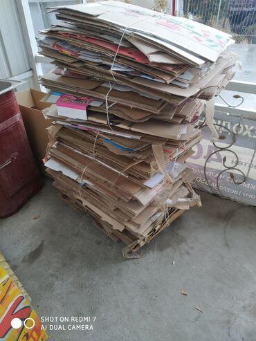 Макулатура каробка картон кагаз политилен салафан текгана блоктун сала