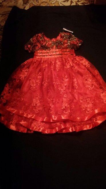 новые нарядные платья для девочек 7-9 лет в Лебединовка