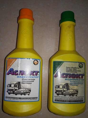 - Присадки в Авто: для топлива(300мл) и коробки(225мл) по 150с. за в Бишкек