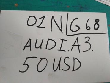 audi a6 3 mt в Кыргызстан: Audi 2000