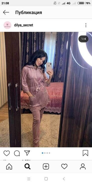 Турецкий халат со штанами