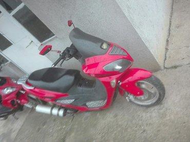 2007god 125cc posedujem ovlascenje moguc prevod pali I na dugme I na k - Beograd