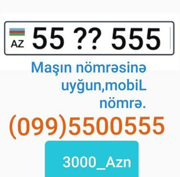 Мобильные телефоны и аксессуары - Азербайджан: 55-555 maşln nomresine uygun mobil nomre. 5500555