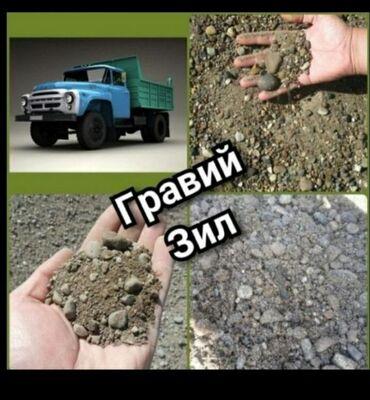 сетка мак для кладки кирпича в Кыргызстан: Цемент