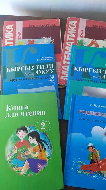 биндеры 120 листов компактные в Кыргызстан: Книги
