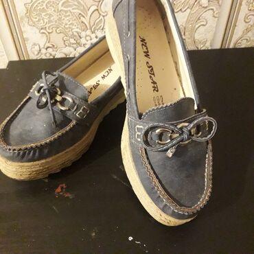 жумуш керек бала караймын in Кыргызстан | БАШКА АДИСТИКТЕР: Темно синие кожанные спортивные туфли производство Турция размер