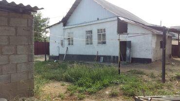 забор бишкек в Кыргызстан: Продам Дом 70 кв. м, 3 комнаты