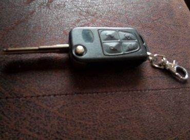 Skakavac ključ za auto sa elektronikom za giordon alarm.. Može - Belgrade