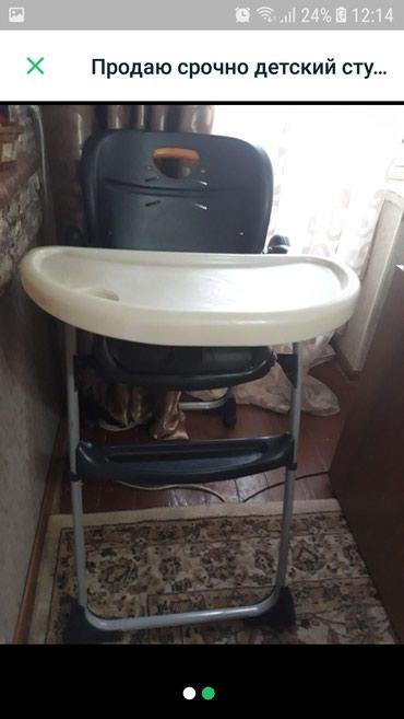Продаю б/у стульчик детский.Прошу 3000сом.торг уместен.. в Кант