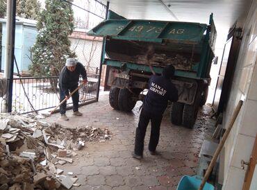 Мусор мусор вывоз, мусорвывоз мусора мусорвывоз мусорамусор