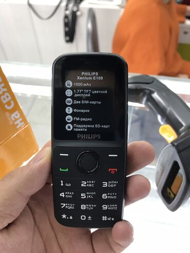 Philips Xenium E109 new Оптом и в розницу  Best phone