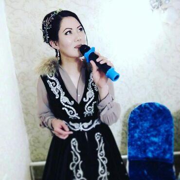 тамада русская в Кыргызстан: Жар жар, кыз узатуу, юбилей, суннот той, тушоо той, тамада