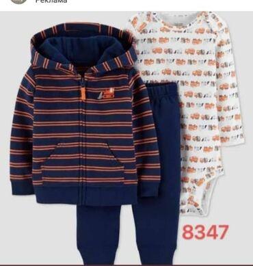 детская одежда бишкек в Кыргызстан: Детская одежда 6-2,3лет Доставка бесплатно от(1000сом)По городу