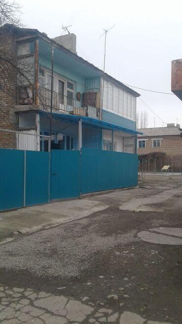 Продается квартира: 2 комнаты, 40 кв. м