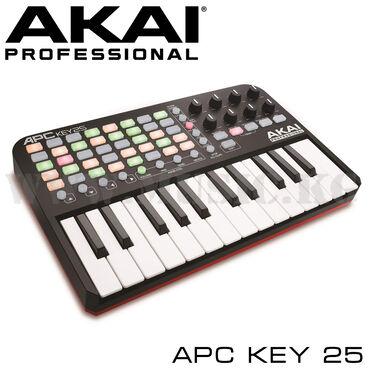Akai apc key 25 - это контроллер для ableton live, оснащённый
