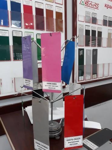string art в Кыргызстан: Покраска полимерная – сложный технологический процесс, требующий