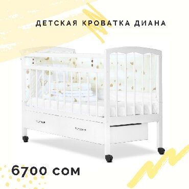 """Детская кроватка """"Диана"""". Новая. Отличное качество обработки всех"""