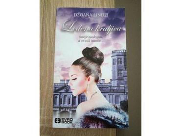 Knjiga ledena kraljica - Belgrade
