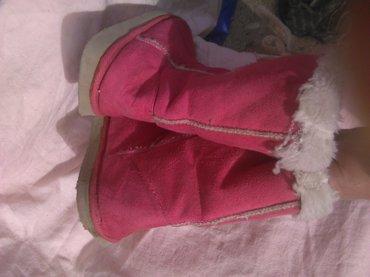 Roze marsovke br. 35 - Prokuplje