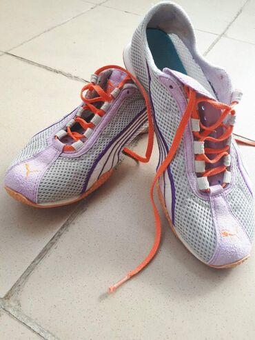 Bez cipele - Srbija: Zenske Puma patike, ocuvane, bez ostecenja, vel 40,ug 26 cm