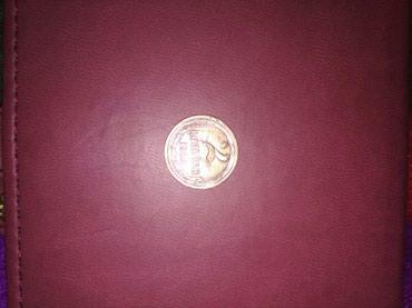 Монета с браком. в Бишкек