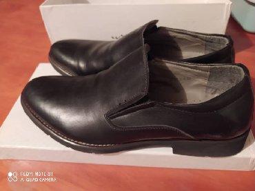 Туфли мужской кожа 599с 40р одевали 1 раз очень дорого покупали