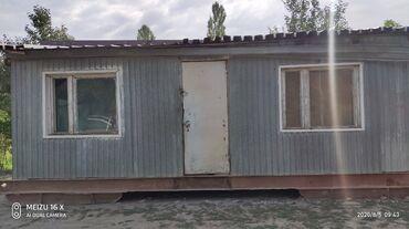 Железный домик передвижной, можно на лом. Масса до 15 тонн