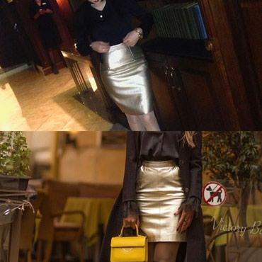 Кожаная юбка , золотистого цвета размер с-м . О цене договоримся в Бишкек